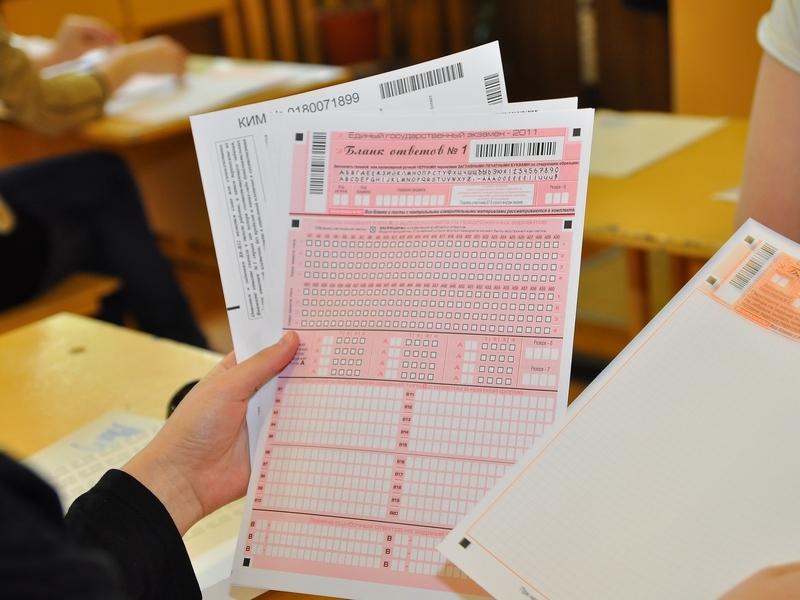 Родители, депутаты и министр образования края сегодня пишут ЕГЭ по русскому языку