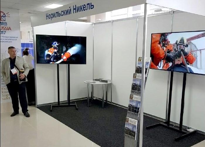 """""""Норникель"""" выступил одним из партнеров Международной горноспасательной конференции"""
