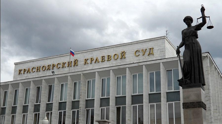 Свыше 400 тыс. руб. отсудила норильчанка у коммунальщиков