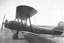 На раритетных самолетах участники исторического перелета прибыли на Таймыр
