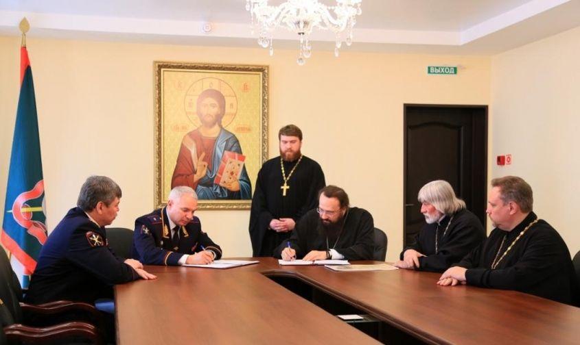 Норильская епархия и краевая полиция договорились о сотрудничестве