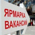 Ярмарку вакансий для пенсионеров проведут в Норильске в августе