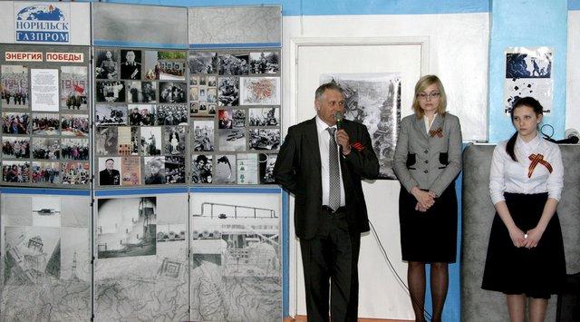 """""""Норильскгазпром"""" и """"Таймыргаз"""" провели акцию """"Солдатская каша"""""""
