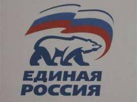 """""""Единая Россия"""" проведет Форум социальных работников"""