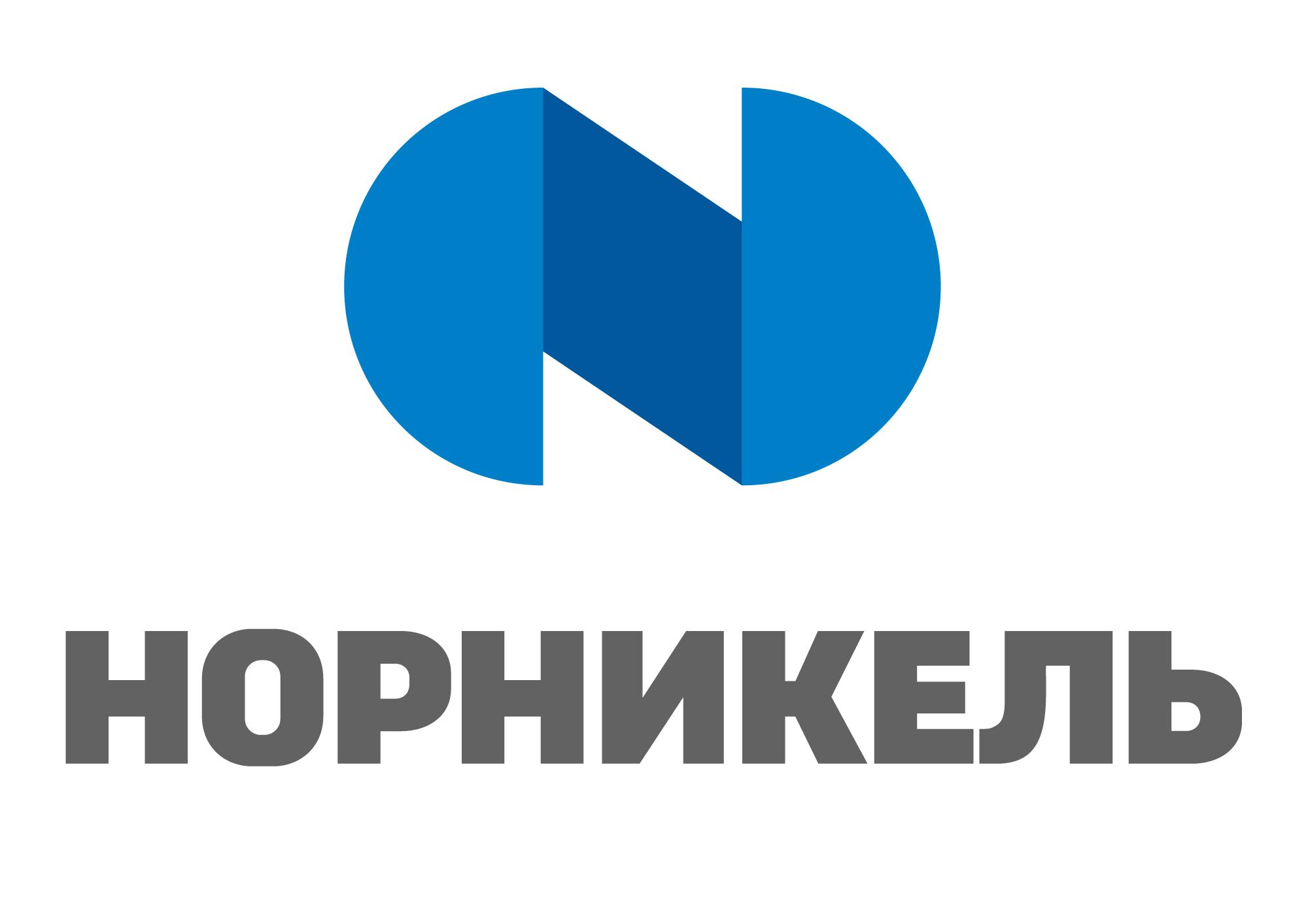 Норникель займет 38млневро уCommerzbank
