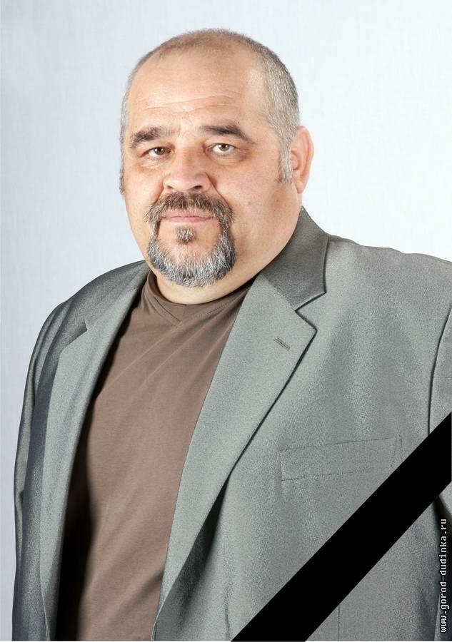 Депутат Дудинского Горсовета Александр Косинский скоропостижно скончался