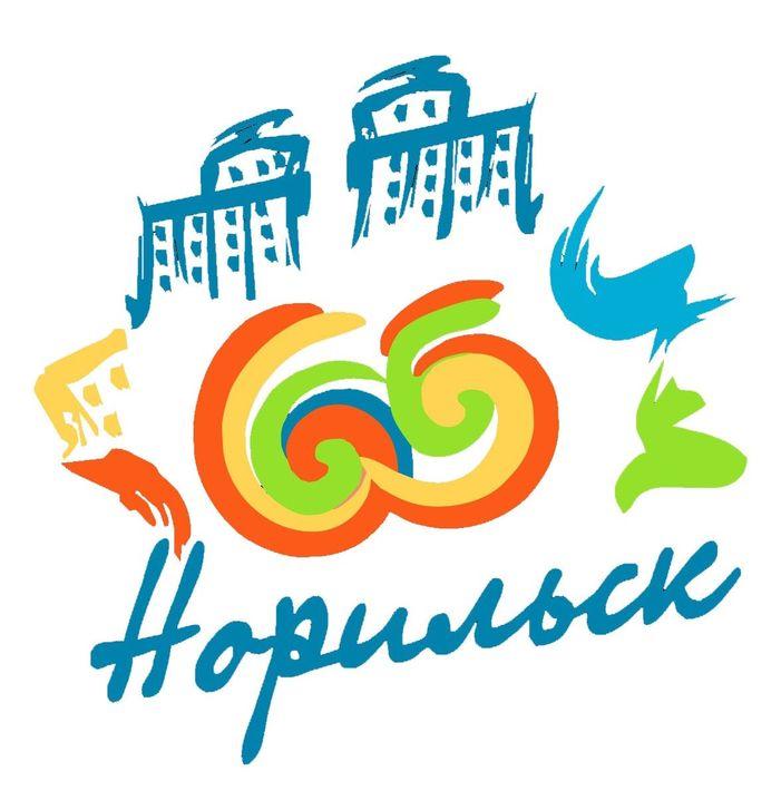 Основные праздничные мероприятия, посвященные 65-летию Норильска, запланированы на 13, 14 и 15 июля
