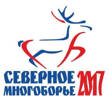 Участники Чемпионата и Первенства России по северному многоборью съезжаются на Таймыр