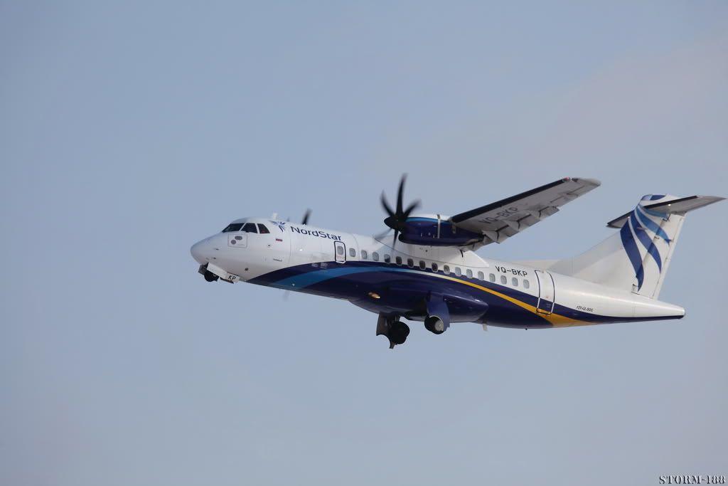 """Первая волна продаж авиабилетов на период реконструкции ВПП аэропорта """"Норильск"""" стартовала сегодня"""