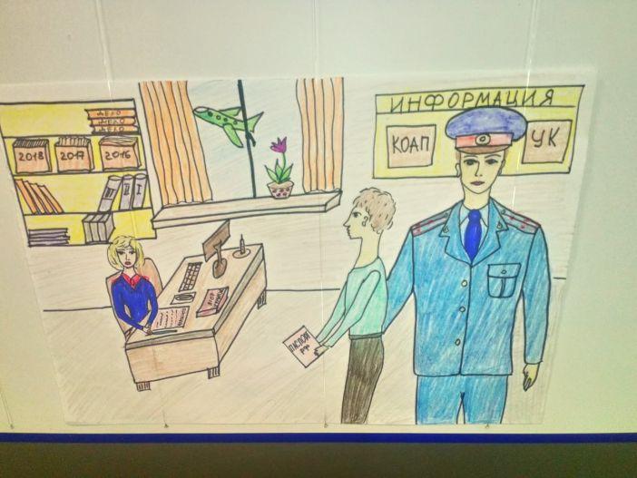 """Дети полицейских Таймыра принимают участие в федеральном конкурсе """"Мои родители работают в полиции"""""""