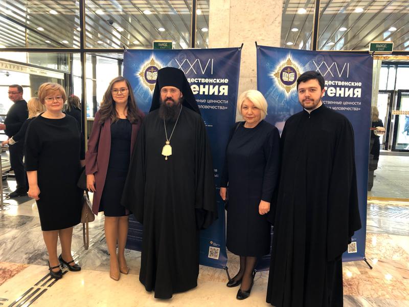 Патриарх Кирилл открыл вКремле XXVI Рождественские чтения