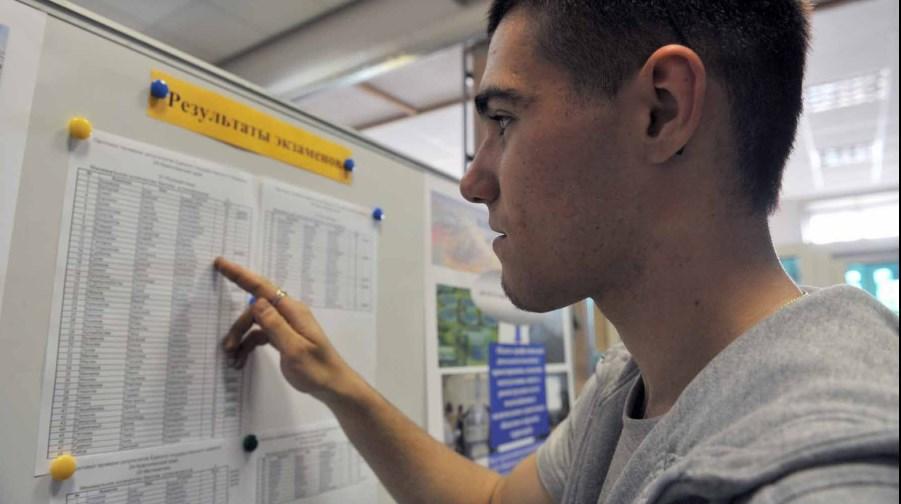 300 студентов примет НГИИ в этом году на бюджетные места