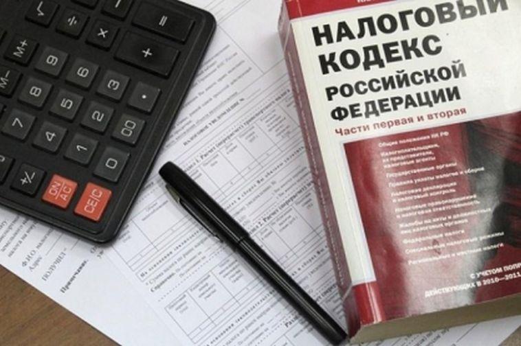 Псковичам напоминают онеобходимости оплатить налоги до1декабря