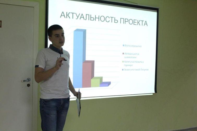 """45 таймырцев прошли обучение в проектной школе в рамках осенней сессии проекта """"Территория 2020"""""""