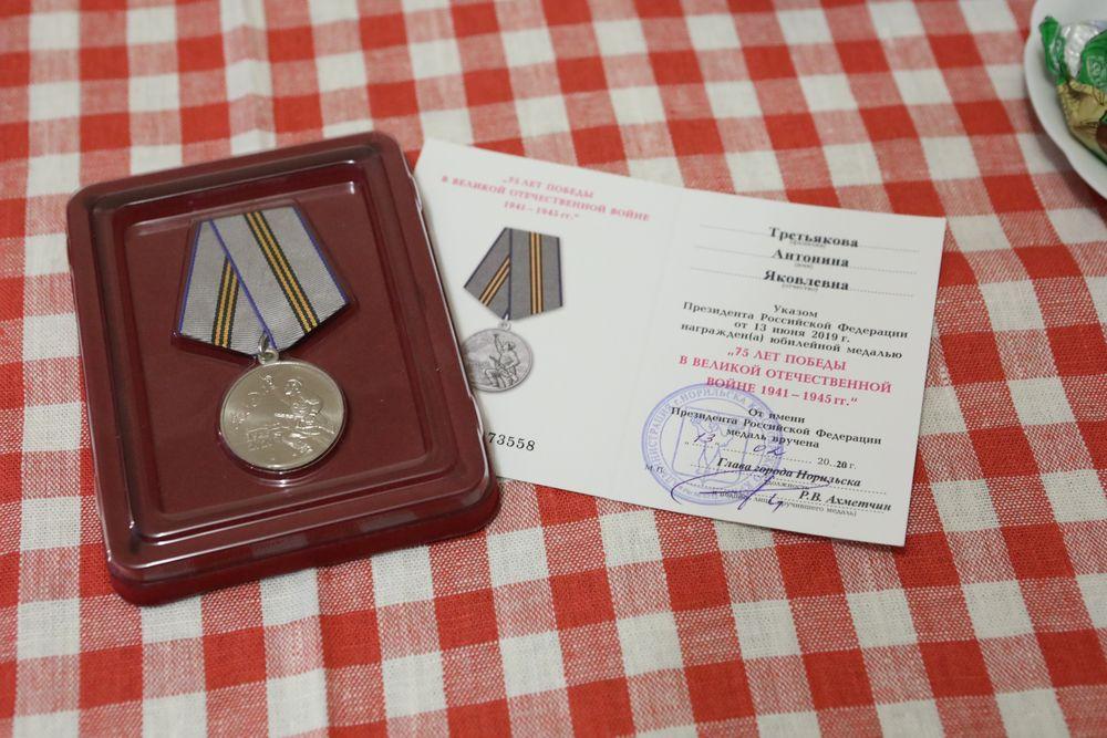 Глава Норильска вручил ветерану медаль к юбилею Победы