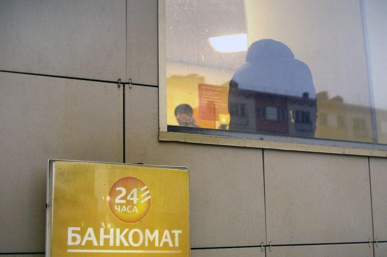 44 факта хищения денег с банковских карт зафиксировано в Норильске в минувшем году