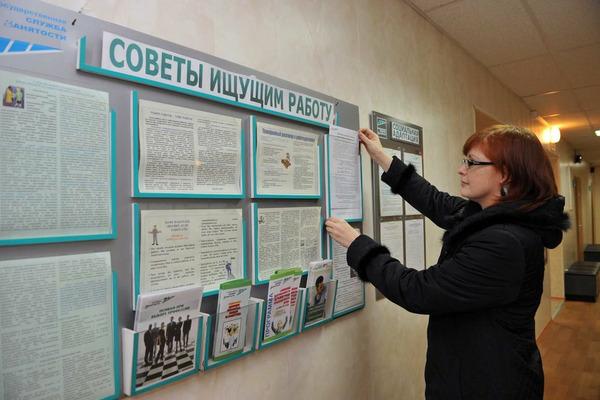 Норильским безработным, неработающим пенсионерам и декретницам предлагают учиться