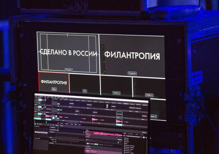 """""""Норникель"""" отмечен премией журнала """"Сноб"""" за подключение Норильска к широкополосному Интернету"""