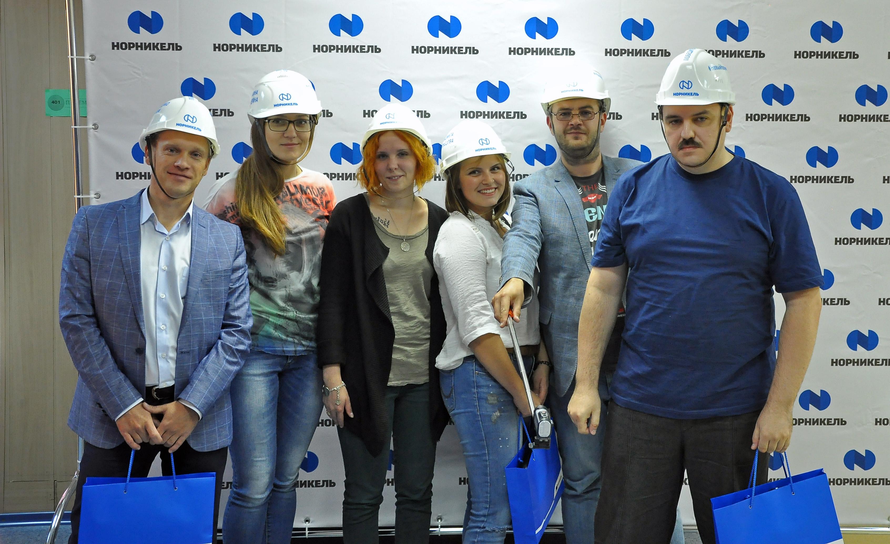 Победители фотоконкурса #НовыйНорникель получили заслуженные награды