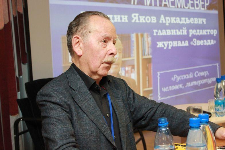 """В Норильске представили северный номер журнала """"Звезда"""""""