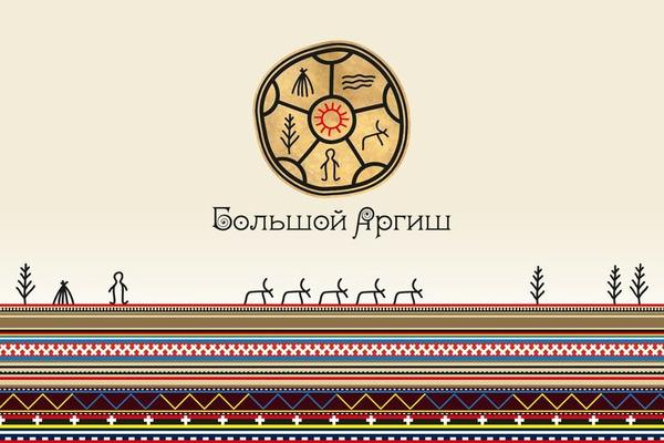"""В городской библиотеке к фестивалю """"Большой Аргиш"""" организовано несколько новых площадок"""