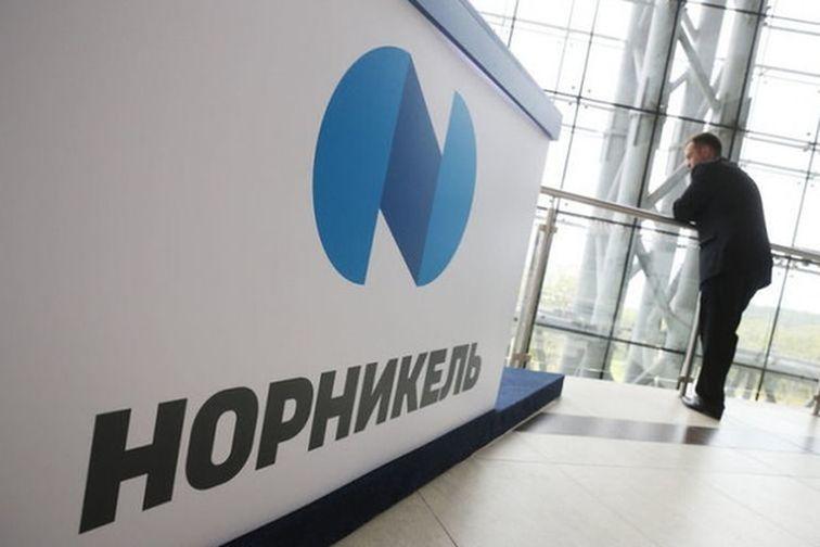 """""""Норникель"""" стал генеральным партнером саммита по транспортной безопасности"""
