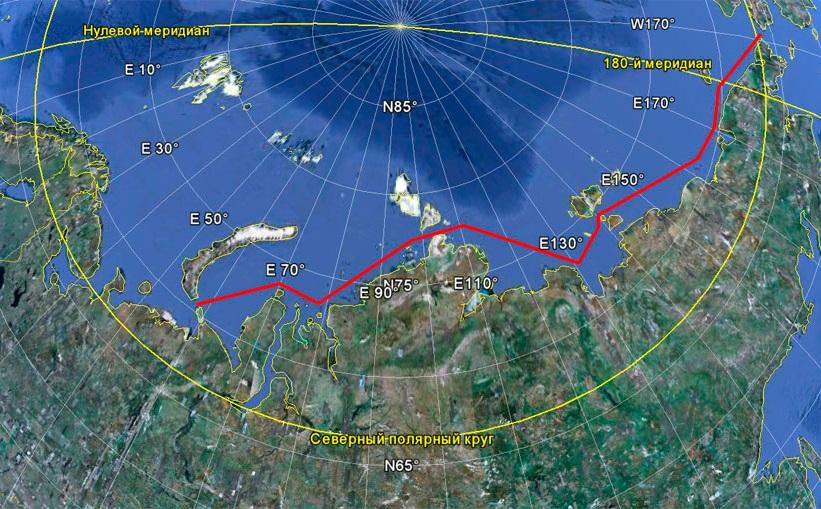 Перспективы использования севморпути в рамках освоения новых месторождений Таймыра обсудили в Москве