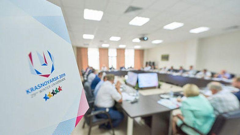 Красноярский край получит 76 млн рублей на информационные технологии для Универсиады-2019