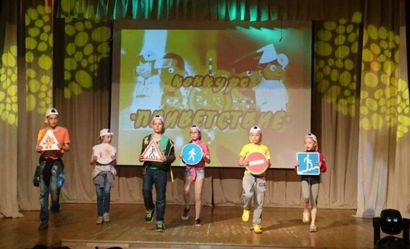 Норильские школьники соревновались в знании ПДД