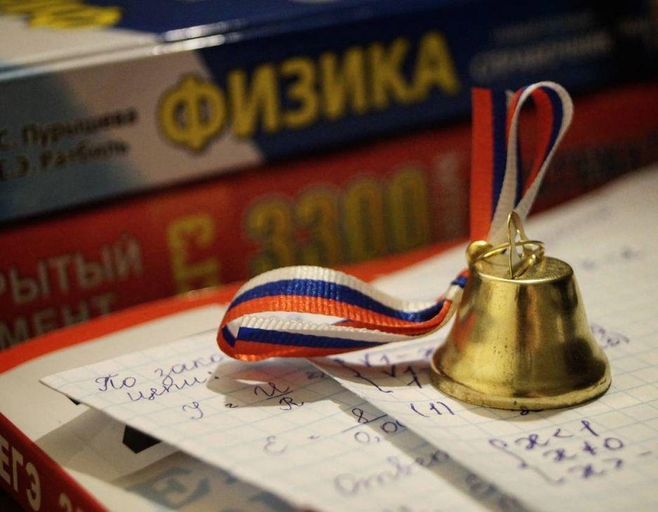 Для одиннадцатиклассников Норильска сегодня прозвенел последний звонок