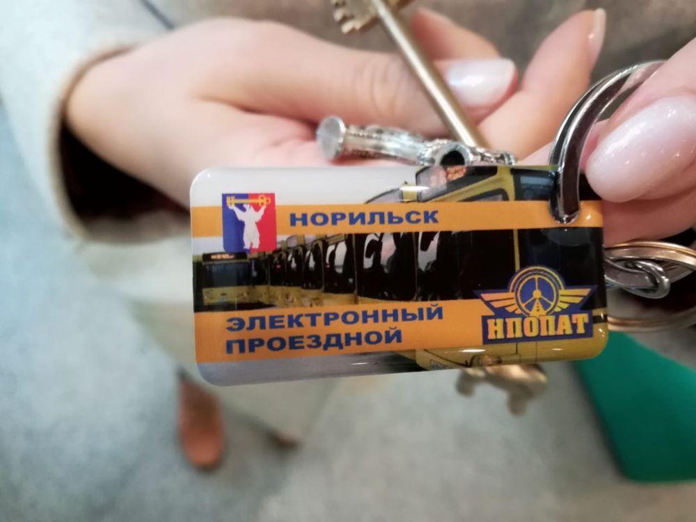 В Норильске открылся третий центр обслуживания пассажиров муниципальных автобусов