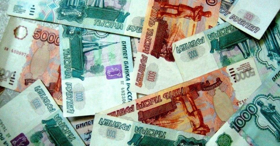 Настоящие валютные доходы населения края впервом полугодии снизились на2,4%