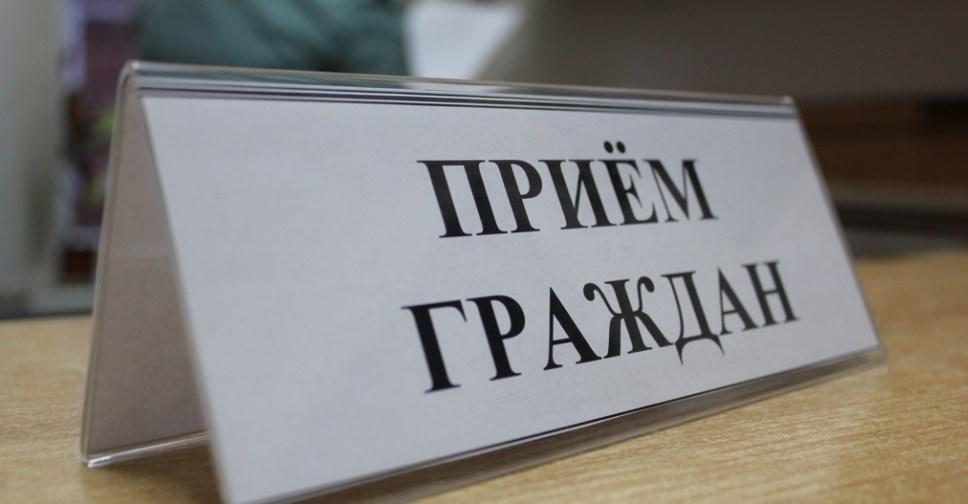 Югорчан приглашают вРосреестр наобщероссийский день приема жителей