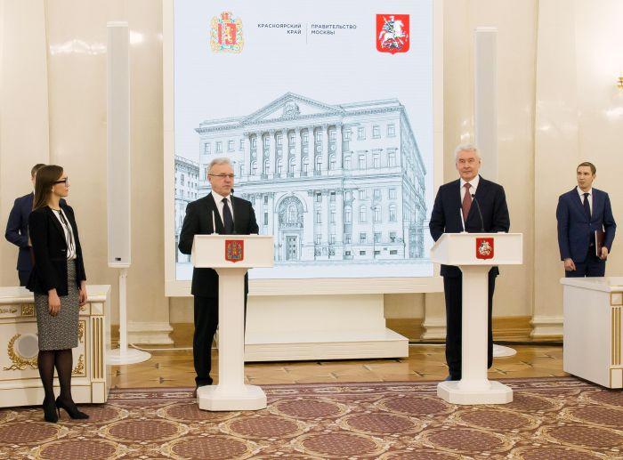 Красноярский край и Москва займутся расширением межрегиональных связей