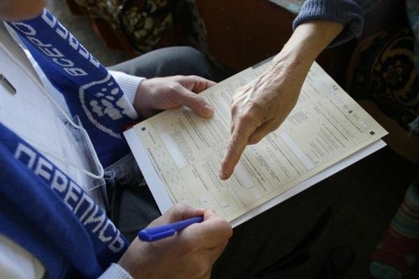 В Норильске готовятся ко Всероссийской переписи – 2020