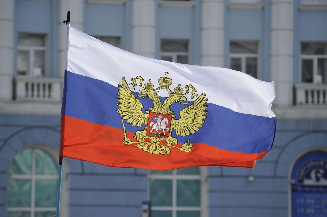 Норильск отметит День Государственного флага России