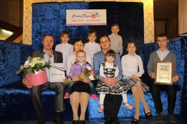 Норильская многодетная семья вышла в финал всероссийского конкурса