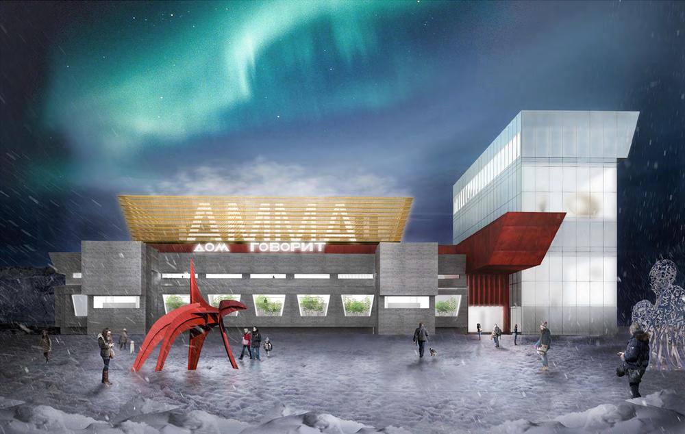 Представлен проект Арктического музея современного искусства в Норильске