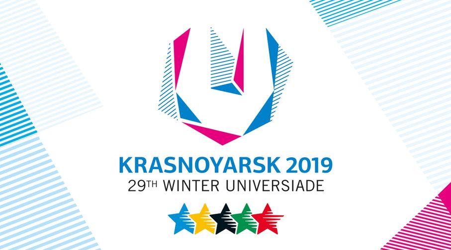 Жители края с ограниченными возможностями здоровья станут волонтерами зимней Универсиады – 2019