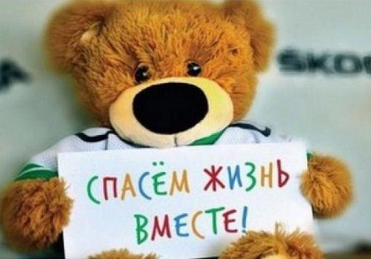 Ставропольские авторы социальной рекламы против наркотиков могут стать победителями федерального конкурса
