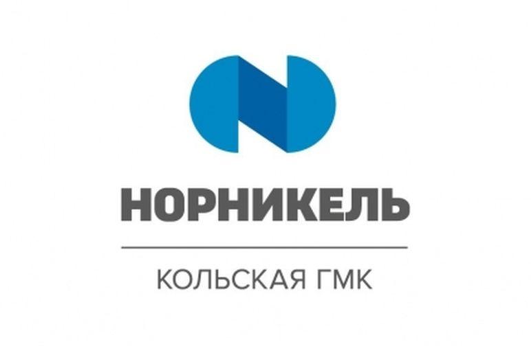 Кольская ГМК прошла аудит интегрированной системы менеджмента