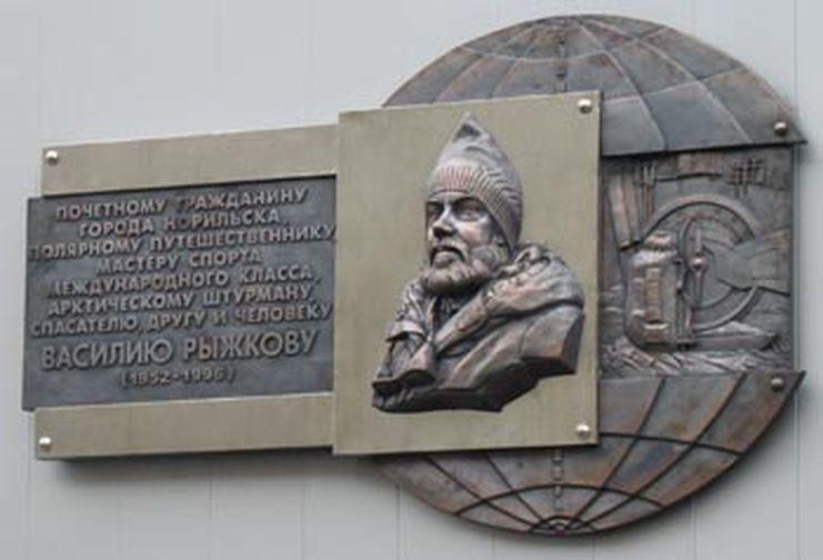 В Норильске прошел рейс памяти полярного путешественника Василия Рыжкова