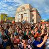 Программа праздничных мероприятий, посвященных 65-летию Норильска
