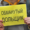 Утвержден план мероприятий по решению проблем жителей края, пострадавших от действий застройщиков