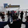Международный турнир по керлингу в Дудинке соберет сильнейшие российские и мировые пары.