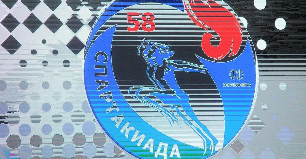 В Норильске подвели итоги 58-й спартакиады «Норникеля» и торжественно открыли 59-ю
