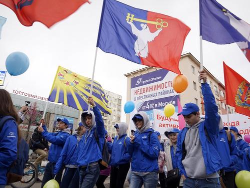 Норильчане отмечают День России