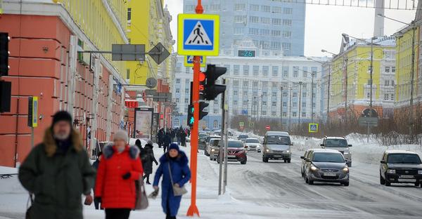 Норильск готовится впервые отметить Международный день счастья