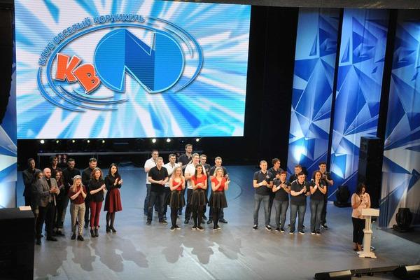 В Норильске ищут новые технологии добычи смеха