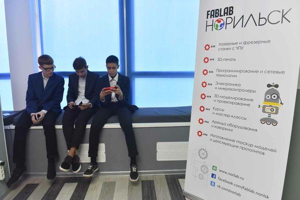 """В """"FabLab-Норильск"""" научат создавать сайты"""